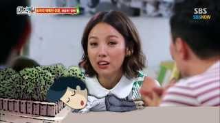 Download SBS [매직아이] - 이효리&김제동 '곱창의 추억' Video