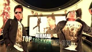 Download Super 94 7 FM TVC Video