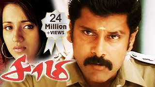 Download Saamy | Tamil Full Movie | Vikram, Trisha Krishnan Video