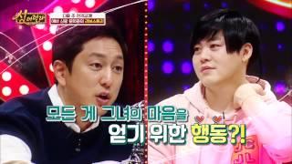 Download [선공개] 문희준 소율 결혼 비하인드 러브스토리 전격 공개! Video