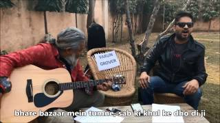 Download Modi Ji Modi Ji - An ode to demonetisation Video