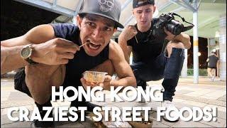 Download Street Foods of Hong Kong (WE TASTE THEM ALL!) Video