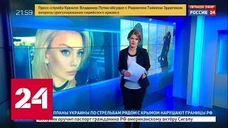 Download 19-летняя наследница богатств ЮКОСа погибла в Луганском озере Video