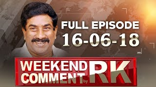 Download Will Jagan Do Alliance With BJP ? | Weekend Comment by RK | Full Episode | ABN Telugu Video