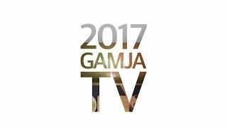 Download 아듀~! 2017 감자TV Video