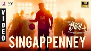 Bigil Singappenney Music Video (Tamil) , Thalapathy Vijay, Nayanthara , A.R Rahman , Atlee , AGS