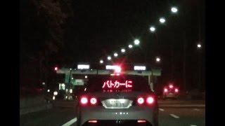 Download 交パ210系覆面クラウンアスリートがアスリートな走りをしてお姉ちゃんゲット Video