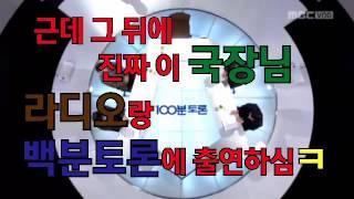 Download 2016 01 27 mbc Video