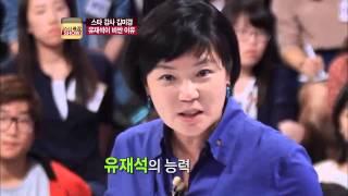 Download 스타특강쇼 - Star Class Ep.37: 유재석이 비싼 이유, 김미경의 스피치 잘하는 노하우 공개! Video