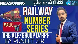 Download RRB ALP/GROUP D/RPF   Number Series   Magic   Reasoning   Puneet Sir - 11 A.M. Video