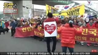Download 박근혜 지지 서울역 집회 행진 모습 2016-11-19 Video