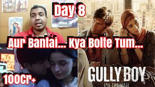 Download Gully Boy Movie Box Office Collection Day 8 l Finally It Crosses 100 Cr Video