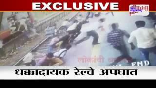 Download Mumbai Local train Accident caught on camera at Tilak nagar station Video