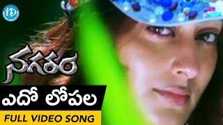 Download Edhalopala Edhodaham Song - Nagaram Movie Songs - Srikanth - Kaveri Jha - Jagapathi Babu Video