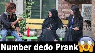 Download Getting Girls Numbers in Pakistan Prank Video