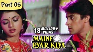 Download Maine Pyar Kiya Full Movie HD | (Part 5/13) | Salman Khan | New Released Full Hindi Movies Video