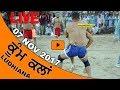 Download 🔴[Live] Koom Kalan (Ludhiana) Kabaddi Tournament 07 Nov 2017 Video