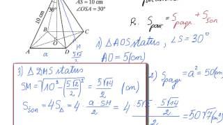 Download Taisyklingos piramidės paviršiaus plotas Video