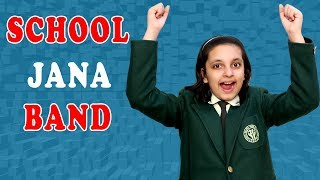 Download SCHOOL JANA BAND - A Short Movie | #Funny #Bloopers | Types of Students in School Aayu and Pihu Show Video