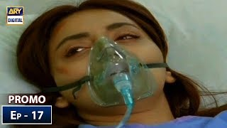 Download Chand Ki Pariyan Episode 17 - | Promo | - ARY Digital Drama Video