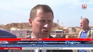 Download Строительство аэропорта в Симферополе будет готово как и Керченский мост в 2018 2 Video