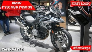Download BMW F 750 GS & BMW F 850 GS | First Look | Auto Expo 2018 | ZigWheels Video
