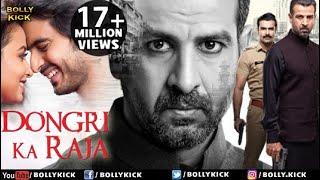 Download Dongri Ka Raja Full Movie | Hindi Movies 2019 Full Movie | Ronit Roy | Hindi Movies Video