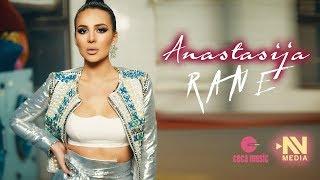 Download Anastasija - Rane - (Official Video 2019) Video