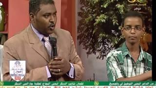 Download أول الشهادة السودانية 2013 - أحمد منصور (السكوت المحس) ج 2 Video