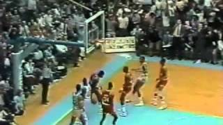 Download Michael Jordan (Maryland vs North Carolina) February 19, 1984 Video