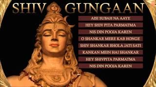 Download Shiv Gungaan Top Shiv Bhajans By Hariharan, Anuradha Paudwal, Suresh Wadkar I Full Audio Songs Juke Video