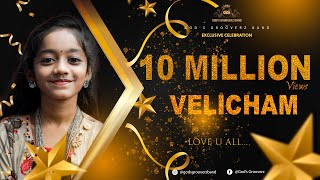 Download NEW TAMIL CHRISTMAS SONG | VELICHAM | OFFICIAL MUSIC VIDEO | FULL HD Video