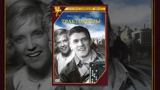 Download Tractor Drivers (1939) movie Video