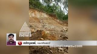 Download Visuals of private bund which caused huge destruction in rain Video