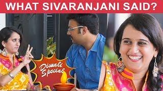 Download FUN: Mudinja Kandu Pudi with Amit & Sivarajini | Diwali Special Video