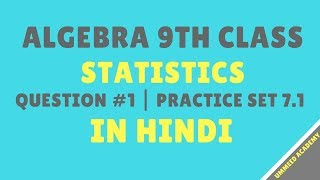 Download Q#1 | Practice Set 7.1 | Algebra Class 9th | Statistics | Ch#7 | | MH Board Video
