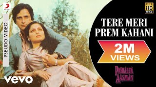 Download Tere Meri Prem Kahani - Pighalta Aasman   Kishore Kumar   Official Song Audio Video