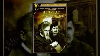Download Baltic Deputy (1936) movie Video