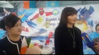 Download Сабина Алтынбекова Video