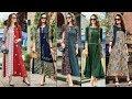 Download Designer Long Kurti Designs|Latest Long Dress|Latest Designer long one piece dress 2018|TrendyIndia5 Video
