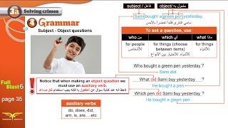 Download Full blast6 module 3a 4 Grammar Subject - Object questions + workbook C+D+E Video
