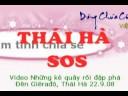 Download THAI HA - THAI HA CAP BAO SOS Video