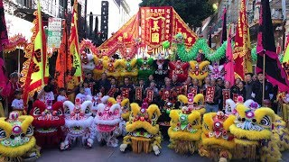 Download Yau Kung Moon USA - International Dragon and Lion Dance Day 2019世界龍獅日 Video