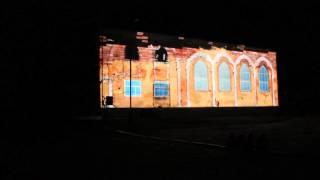 Download Interaktyvi Švėkšnos sinagoga (2015 09 25) Video