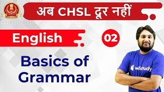 Download 9:30 PM - SSC CHSL 2018 | English by Harsh Sir | Basics of Grammar Video