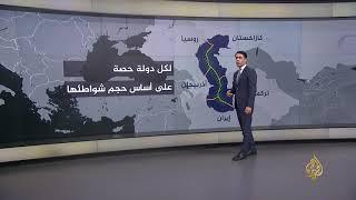 Download بحر قزوين وثرواته Video