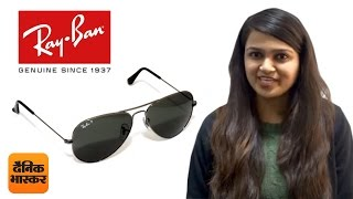 Download Real or Fake? : How to Identify Fake Ray Ban Wayfarers? Video