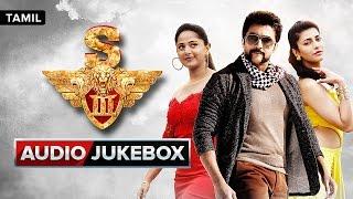 Download S3 | Audio jukebox | Suriya, Anushka Shetty, Shruti Haasan | Harris Jayaraj Video