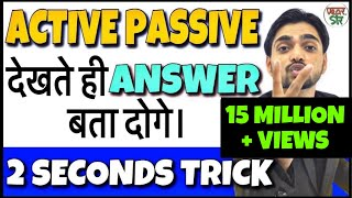 Download Active and Passive Voice Trick | Active Voice and Passive Voice in English Grammar | DSSSB, RRB D Video