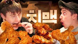 Download Real Korean Chicken Shop in London!!?? Video